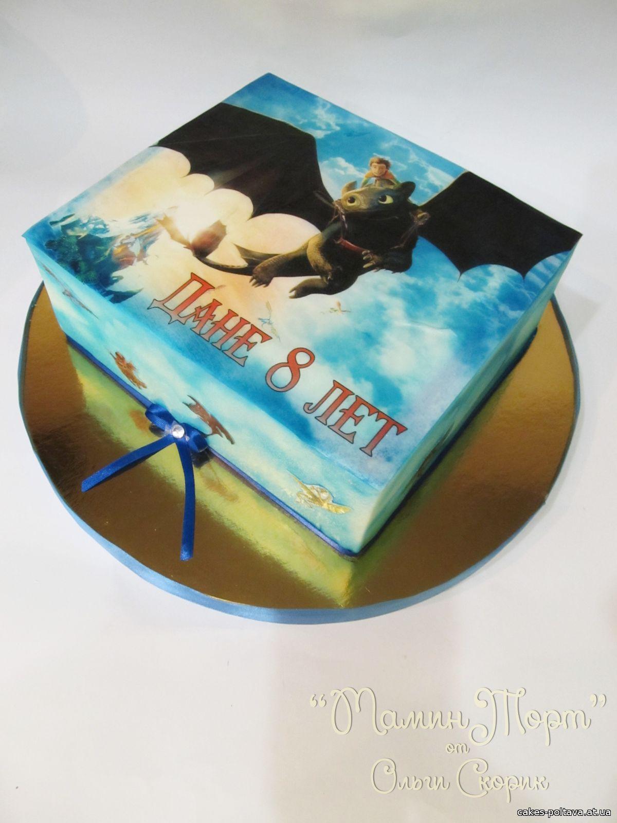 Египетский торт на заказ